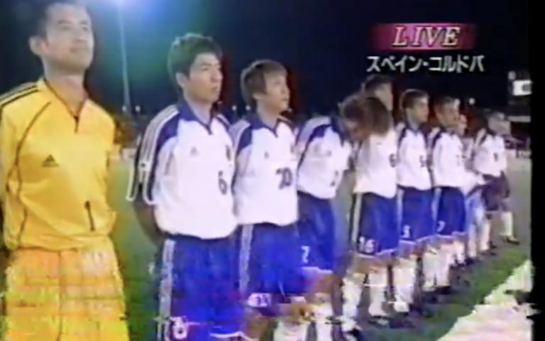 2001年 国際親善試合 日本代表VSスペイン代表