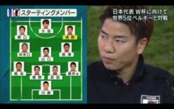 2017年 国際親善試合 日本 VS ベルギー 0対1 ベルギー ヤン・ブレイデルスタディオン