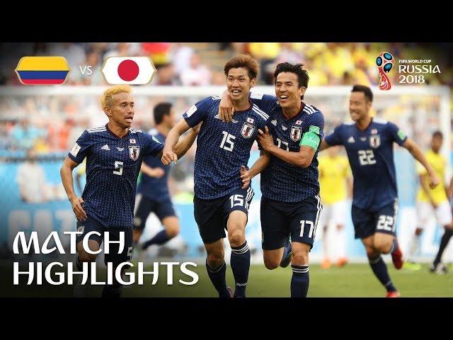 2018年 FIFAワールドカップ サッカー ロシア大会 日本代表 VS コロンビア代表