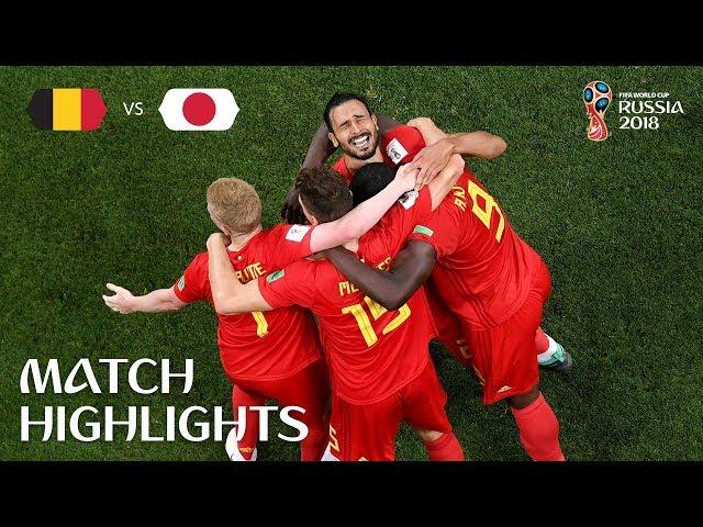 2018年 FIFAワールドカップ サッカー ロシア大会 日本代表 VS ベルギー代表