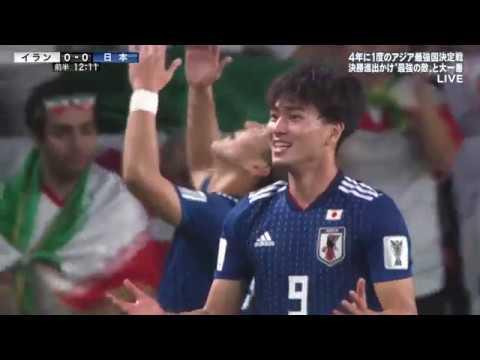 AFCアジアカップ UAE大会 準決勝 2019年 日本 VS イラン