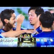 AFCアジアカップ 2019 日本vsウズベキスタン