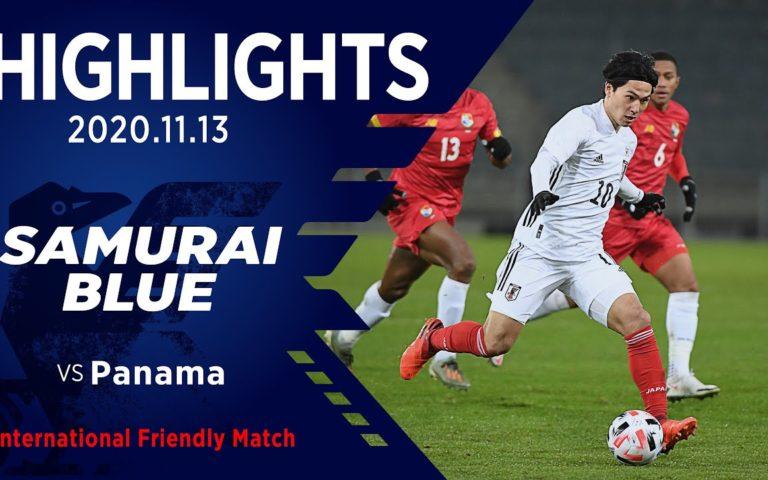 2020年 国際親善試合 日本 VS パナマ 1対0 Stadion Graz Liebenau(オーストリア/グラーツ)