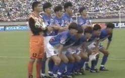 1994年 キリンカップサッカー 日本代表VSフランス代表