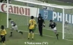 1998年 フランス FIFAワールドカップ 日本代表VSジャマイカ代表