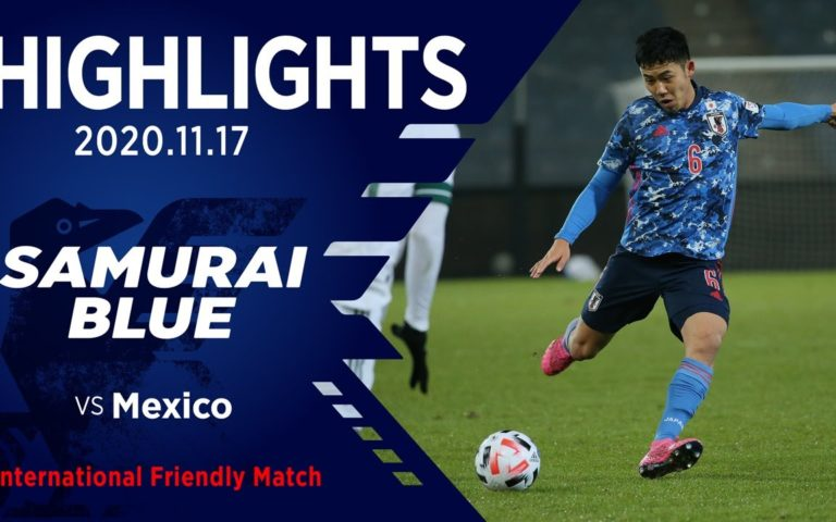2020年 国際親善試合 日本 VS メキシコ 0対2 Stadion Graz Liebenau(オーストリア/グラーツ)